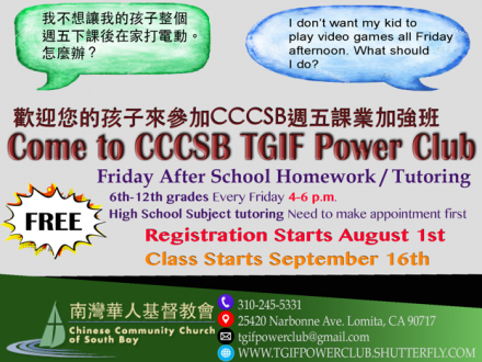 Free Tutoring Service at Chinese Community Church of Southe Bay